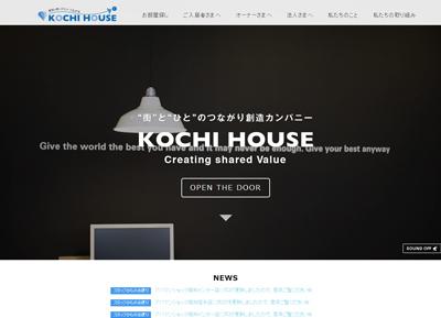 kochihouse